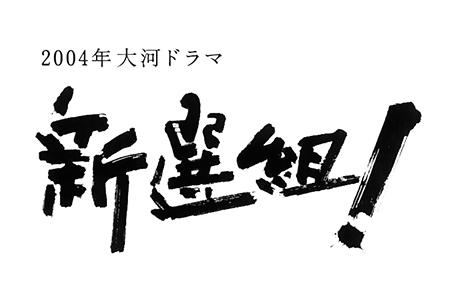 biteki_fineart_report9.jpg