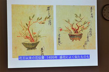 biteki_ohararyu_report2.jpg