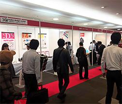 【画像】「大阪勧業展2018」出展レポート