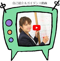 bunshimesse_hirohata_tv.jpg