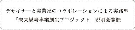 mirishikou2018_info.jpg