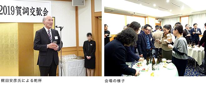20190110_gasikoukan_report3.jpg