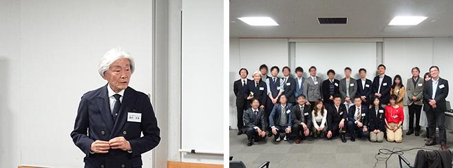 20190330_miraishikou_report2.jpg