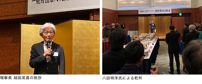 20200115_gasikoukan_report2.jpg