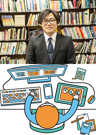 SEMBAサロン54th Web解析マスターが教えるWebマーケティングと活用事例 神谷英男氏