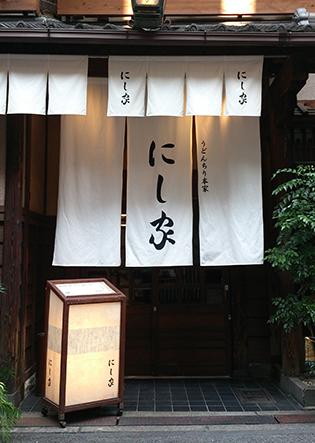 【SEMBAサロン 61st】 暖簾今昔(ものいう暖簾) 板東 正氏