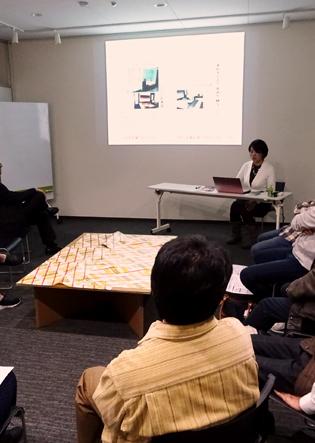 【SEMBAサロン 69th レポート】 IFDA JAPAN CHAPTER による「デザイナーショーハウス」と社会貢献~Win-Winの関係を創る仕組み~ 土谷尚子氏