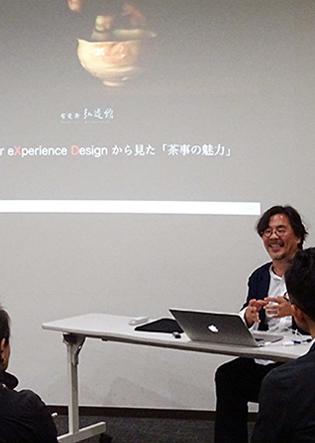 【SEMBAサロン 77th レポート】 体験デザインから見た茶事 奥田充一氏