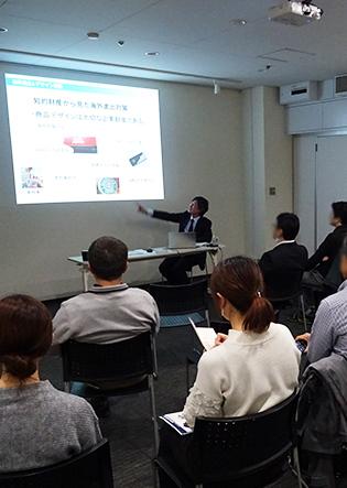 【SEMBAサロン86th レポート】「海外進出とデザイン対策」(上田幸和氏)