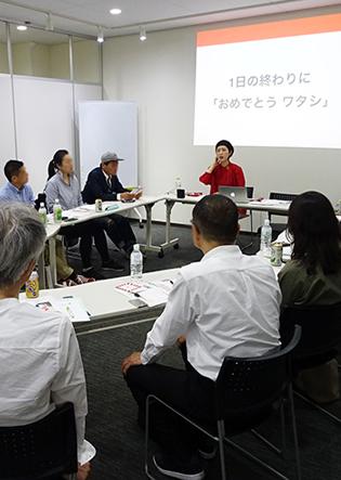 【SEMBAサロン89th レポート】『オメデタイ人になるための「祝う力 トレーニング」』(宇野由紀子氏)