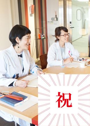 【SEMBAサロン89th】 オメデタイ人になるための「祝う力 トレーニング」宇野由紀子氏