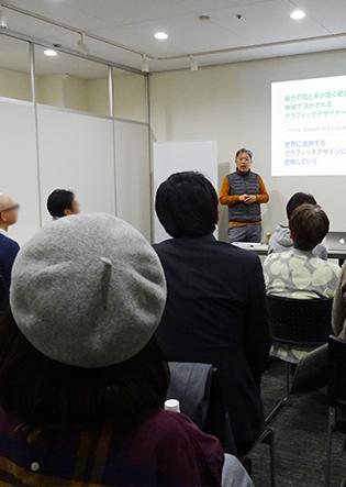 【SEMBAサロン98thレポート】「独り分身」で考えるブランドデザインの仕事 (賀川剣史氏)