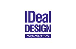 アイディアル デザイン