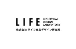 株式会社ライフ商品デザイン研究所