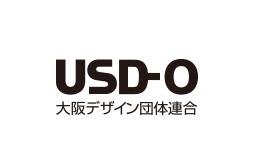 大阪デザイン団体連合(USD-O)