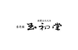 株式会社玉初堂