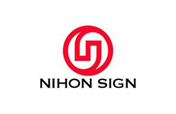 日本サイン株式会社