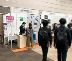 「大阪勧業展2020」出展レポート