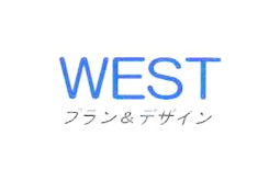 プラン&デザイン ウエスト