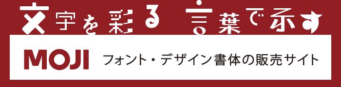 スキルインフォメーションズ株式会社