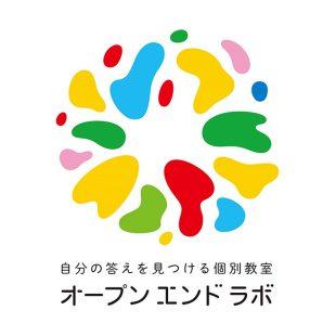 オープンエンドラボ ×(有)テイスト